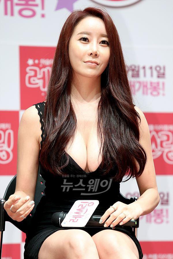 Nữ diễn viên phim 18+ Hàn Quốc bạo hành bạn trai gây xôn xao - Ảnh 3.