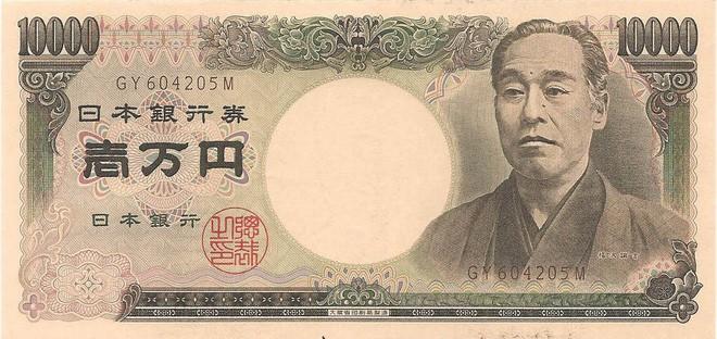 fukuzawa-yukichi-15717187109051772813868