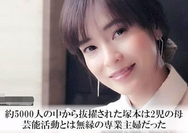 Bê bối ngoại tình rúng động Jbiz: Cựu thành viên AKB48 cặp kè sao nam kém 10 tuổi, tình tiết hẹn hò gây phẫn nộ hơn - Ảnh 4.