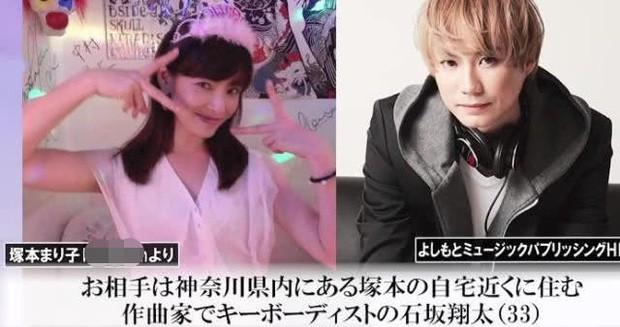 Bê bối ngoại tình rúng động Jbiz: Cựu thành viên AKB48 cặp kè sao nam kém 10 tuổi, tình tiết hẹn hò gây phẫn nộ hơn - Ảnh 7.