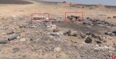 Nửa tấn thuốc nổ phục kích Tư lệnh đặc nhiệm Quds của Iran - Âm mưu ám sát kinh hoàng - Ảnh 13.