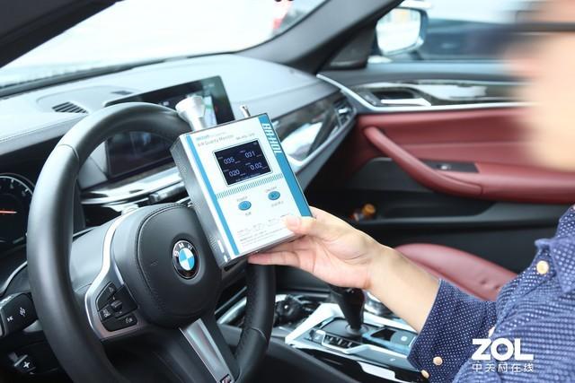 Kinh nghiệm mua máy lọc không khí cho xe hơi: 80% là vô dụng! - Ảnh 4.