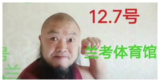 """Võ lâm Trung Quốc xôn xao về trận đấu hi hữu của """"Lỗ Trí Thâm"""" với đối thủ khó ngờ - Ảnh 2."""