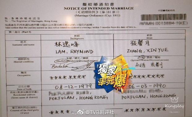 HOT: Trai đẹp TVB Lâm Phong chính thức làm chồng người ta, kết hôn người mẫu nội y kém 11 tuổi - Ảnh 1.