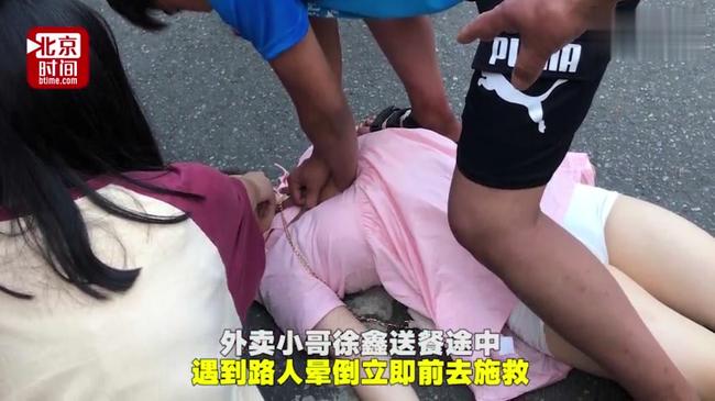 Cứu người gặp nạn giữa phố, thanh niên bị trộm lấy mất xe máy gây xúc động nhưng thông tin sai lệch sau đó được người trong cuộc đính chính - Ảnh 2.