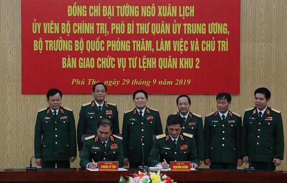 Triển khai quyết định điều động, bổ nhiệm 5 tướng lĩnh quân đội - Ảnh 3.
