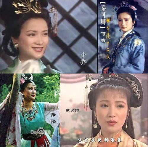 Mỹ nhân Tây Du Ký 1986 đẹp như nắng mai, khiến Tôn Ngộ Không mời đóng phim ngay từ lần gặp đầu tiên - Ảnh 5.