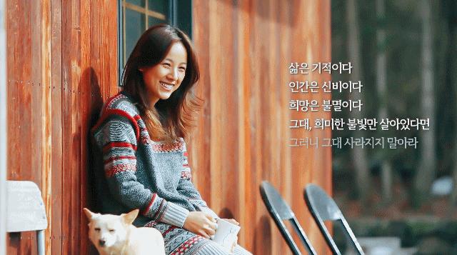 Lee Hyori: Nữ hoàng Kpop từ bỏ danh vọng, tiền bạc về quê sống cuộc đời triệu người mơ ước - Ảnh 5.