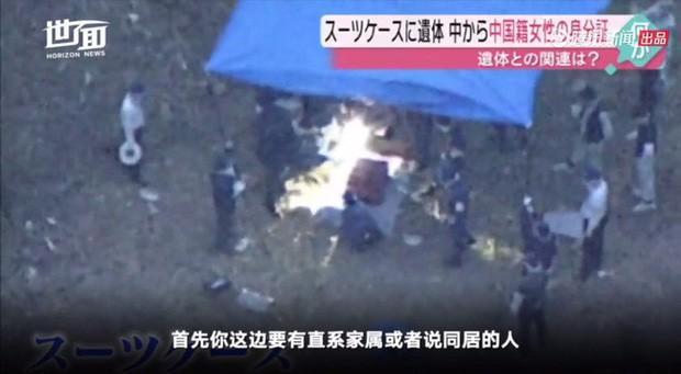 Phát hiện thi thể trong vali ở ven sông, cảnh sát xác nhận danh tính là người phụ nữ Trung Quốc đã từng đến Nhật du lịch nhiều lần - Ảnh 1.