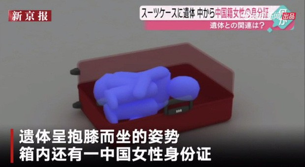 Phát hiện thi thể trong vali ở ven sông, cảnh sát xác nhận danh tính là người phụ nữ Trung Quốc đã từng đến Nhật du lịch nhiều lần - Ảnh 3.