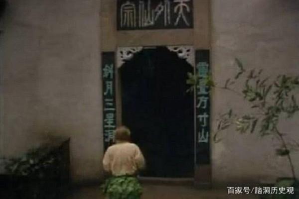 Sự thật về phép thần thông mạnh nhất trong Tây du ký 1986 - Ảnh 2.