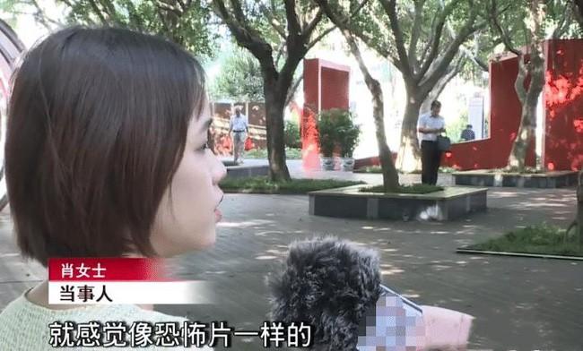 Cô gái họ Tiêu - nhân vật chính của câu chuyện đang kể lại với phóng viên.