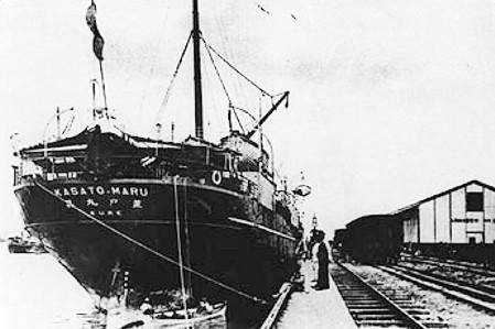 Chuyện người Nhật di cư đến Brazil: Từng sống khốn khổ và bị đối xử không khác nô lệ nhưng mạnh mẽ vươn lên tìm chỗ đứng nơi đất khách - Ảnh 1.