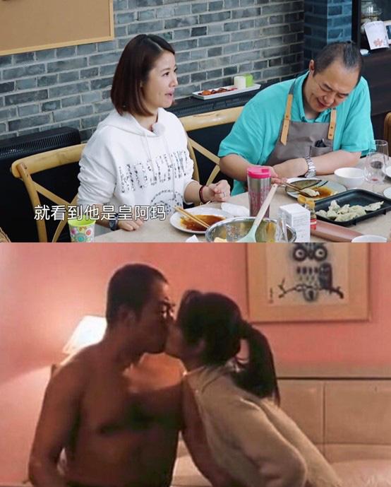 Lâm Tâm Như xấu hổ khi phải quay cảnh hôn môi, dụ dỗ lên giường với Hoàng A Mã Trương Thiết Lâm - Ảnh 1.