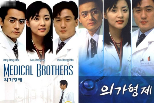 """Dae Jang Geum Lee Young Ae: Từ tượng đài nhan sắc Hàn Quốc tới tin đồn là mẹ chồng """"búp bê xứ Hàn"""" Han Chae Young - Ảnh 3."""