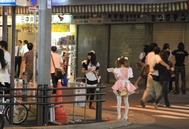 Các thiếu nữ trở thành tầm ngắm của ngành công nghiệp người lớn ở Nhật Bản: Ước mơ làm người nổi tiếng chớp mắt trở thành bi kịch - Ảnh 4.