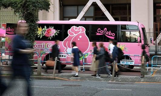 Các thiếu nữ trở thành tầm ngắm của ngành công nghiệp người lớn ở Nhật Bản: Ước mơ làm người nổi tiếng chớp mắt trở thành bi kịch - Ảnh 5.