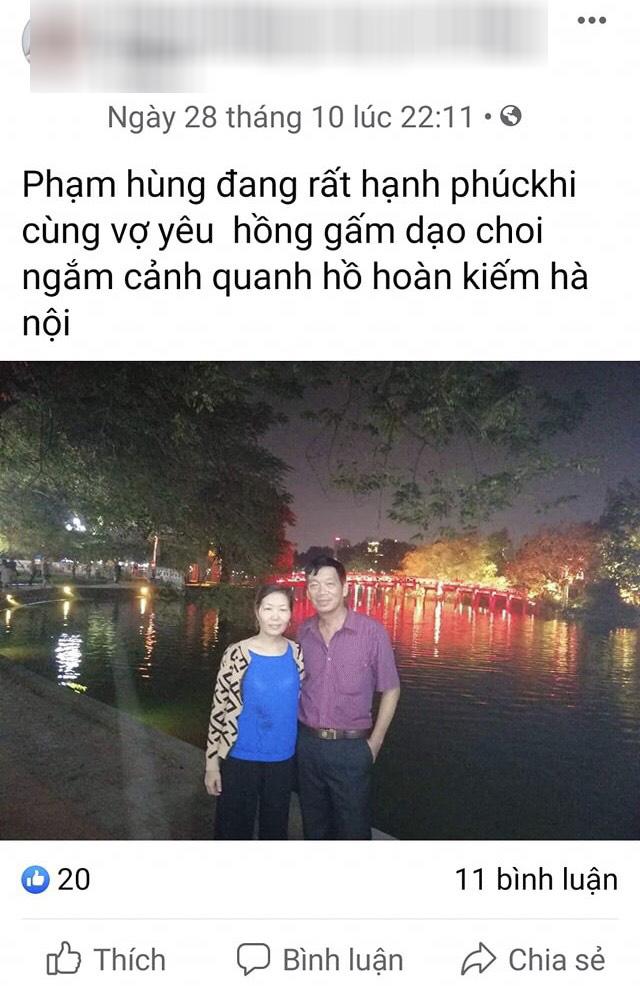 Người đàn ông U70 cùng mẫu câu bày tỏ tình cảm với vợ khiến MXH xôn xao, giới trẻ rần rần học theo - Ảnh 5.