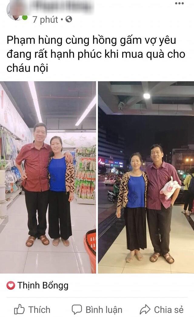 Người đàn ông U70 cùng mẫu câu bày tỏ tình cảm với vợ khiến MXH xôn xao, giới trẻ rần rần học theo - ảnh 8
