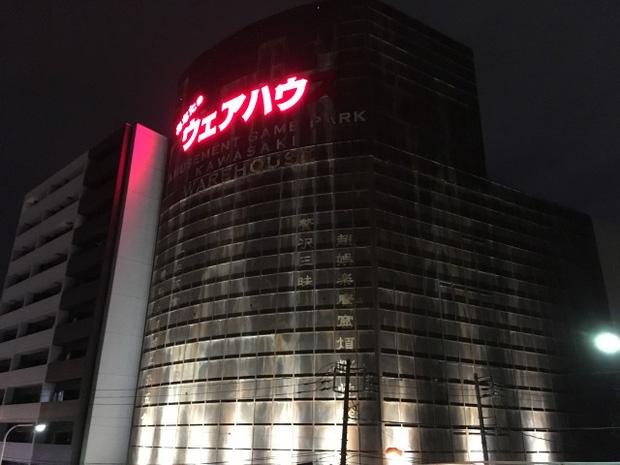 Chuyến thăm cuối cùng để từ biệt Cửu Long thành - khu trò chơi kinh dị nhất Nhật Bản, nơi không dành cho người yếu bóng vía - Ảnh 1.