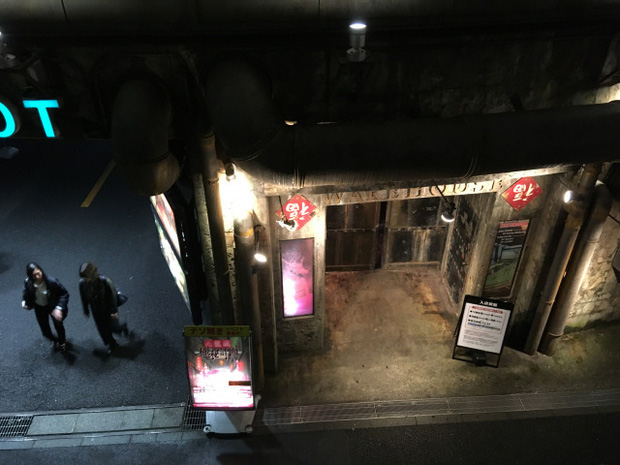 Chuyến thăm cuối cùng để từ biệt Cửu Long thành - khu trò chơi kinh dị nhất Nhật Bản, nơi không dành cho người yếu bóng vía - Ảnh 2.