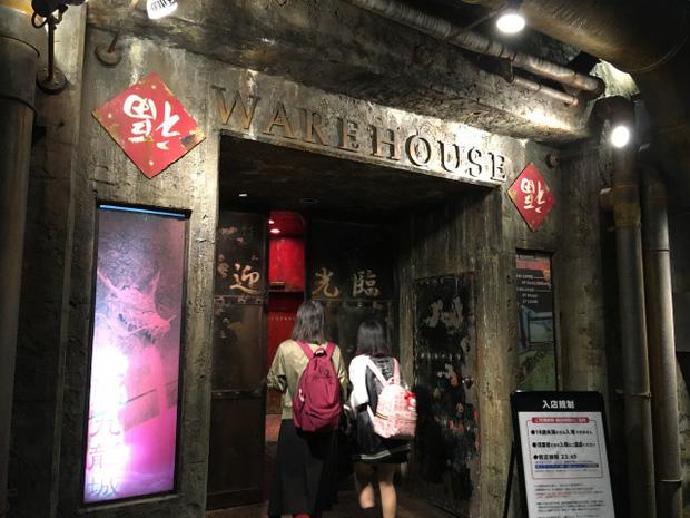 Chuyến thăm cuối cùng để từ biệt Cửu Long thành - khu trò chơi kinh dị nhất Nhật Bản, nơi không dành cho người yếu bóng vía - Ảnh 3.
