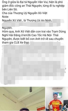 Thực hư thông tin Thượng uý ném xúc xích vào nhân viên là con Phó giám đốc CA Thái Nguyên - Ảnh 1.