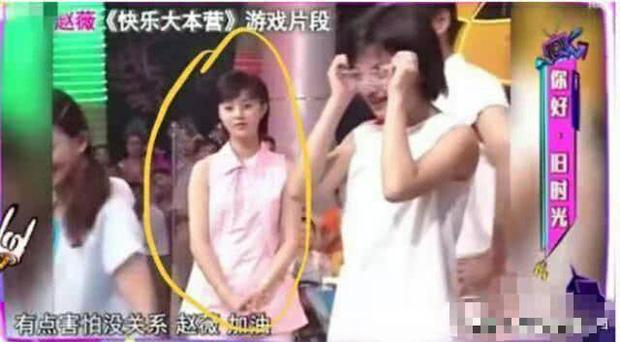Chung 1 khung hình, Phạm Băng Băng năm 16 tuổi đẹp xuất chúng đến mức lấn lướt cả Triệu Vy - Lâm Tâm Như - Ảnh 3.