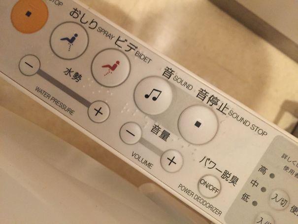 Cá bơi dưới cống, tận dụng nước rửa tay để xả bồn cầu và 22 sự thật thú vị về Nhật Bản thời hiện đại - Ảnh 12.