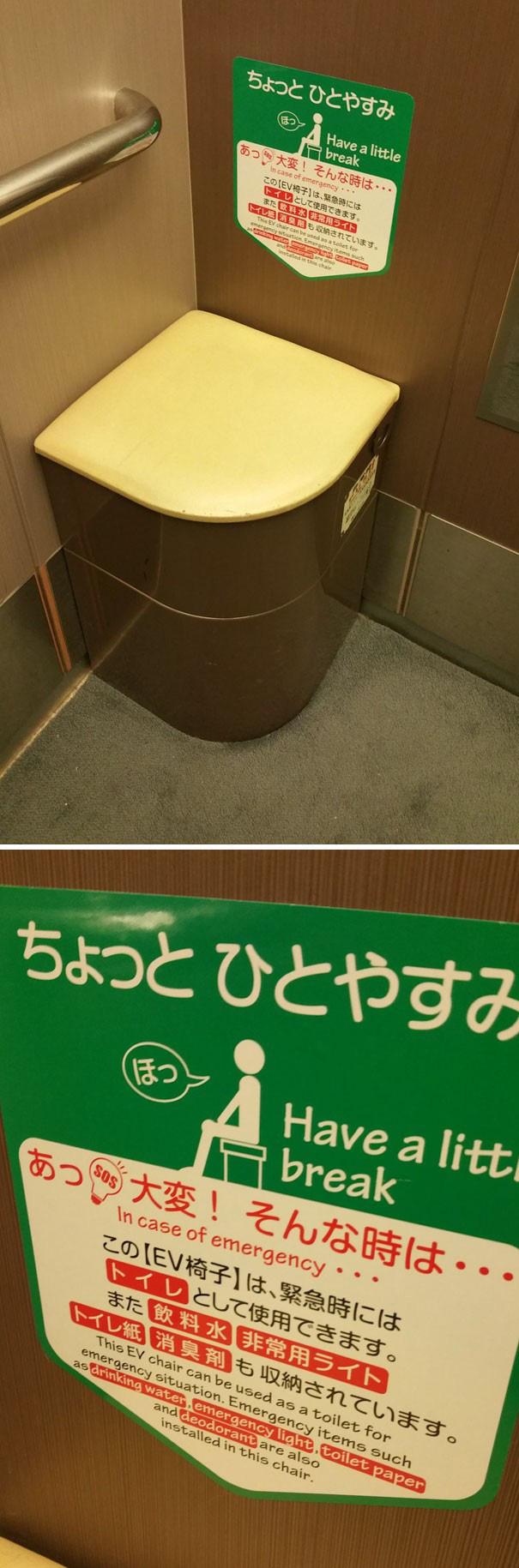 Cá bơi dưới cống, tận dụng nước rửa tay để xả bồn cầu và 22 sự thật thú vị về Nhật Bản thời hiện đại - Ảnh 14.