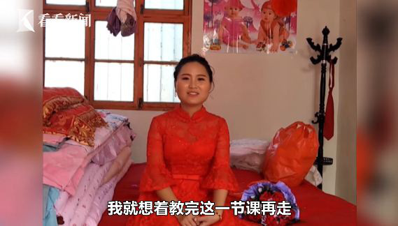Thương học sinh không được ai dạy thế trong ngày vui của mình, cô giáo mặc áo cưới đứng lớp dạy học rồi tổ chức lễ đưa dâu tại trường - Ảnh 2.