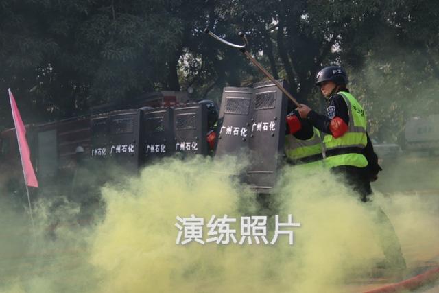 Báo Hồng Kông: Lãnh đạo Trung Quốc âm thầm đến Thâm Quyến chỉ đạo, Quảng Châu tập chiến thuật mới chống khủng bố - Ảnh 2.