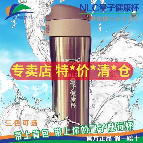 Cả thế giới còn đang mò mẫm về máy tính lượng tử, Trung Quốc đã bán ra chăn nệm, chai nước, kính, tất lượng tử - Ảnh 3.