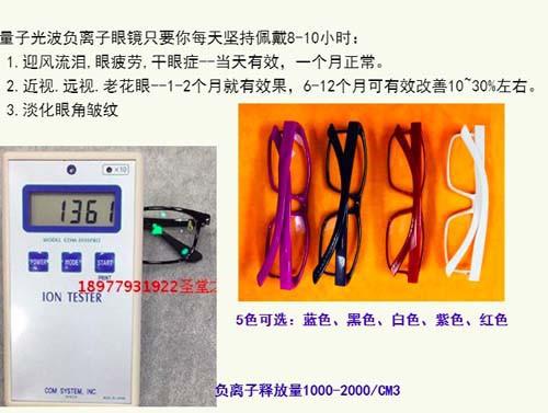 Cả thế giới còn đang mò mẫm về máy tính lượng tử, Trung Quốc đã bán ra chăn nệm, chai nước, kính, tất lượng tử - Ảnh 5.