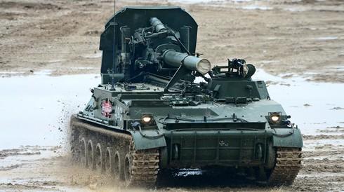 Khám phá sức mạnh vũ khí của Lực lượng Tên lửa và Pháo binh Nga - ảnh 3