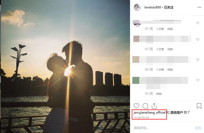 Blogger xứ Trung tiết lộ lý do vì sao PGone phát điên, tung 3 clip nóng với Lý Tiểu Lộ và khiến mọi chuyện bung bét - Ảnh 4.