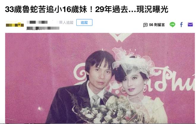 Báo Trung Quốc trầm trồ với chuyện tình yêu của cặp đôi chồng hơn vợ 16 tuổi ở Việt Nam - ảnh 1