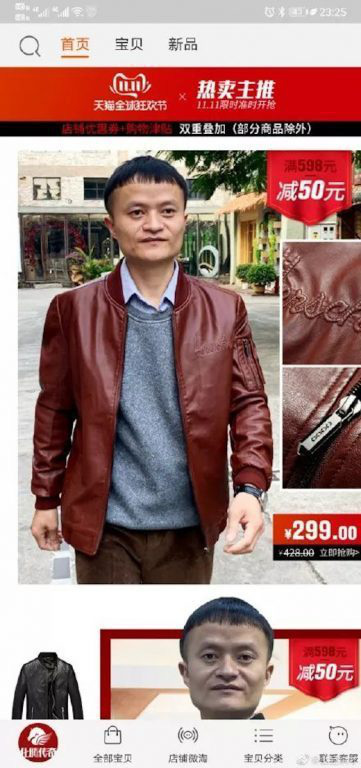 Mướn người mẫu mặt giống Jack Ma chụp ảnh quảng cáo, shop quần áo trên Taobao bị đóng cửa ngay lập tức - Ảnh 3.