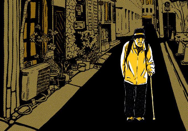 Hikikomori - Một thế hệ hơn 10 triệu người Nhật chối bỏ xã hội, sống ru rú trong nhà và trở thành nỗi xấu hổ của gia đình, bị người ngoài kì thị - Ảnh 10.