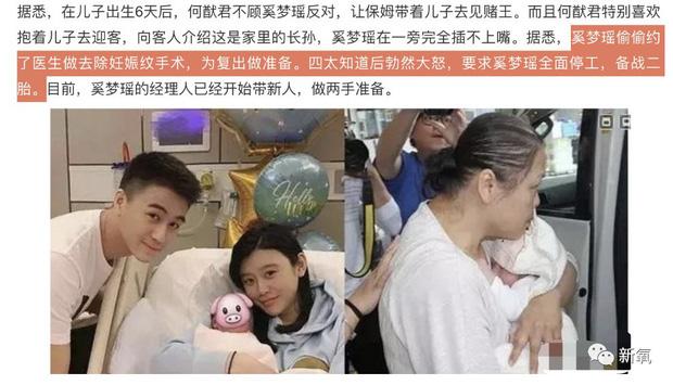 Bà Tư trùm sòng bạc Macau giận tím mặt vì con dâu Ming Xi lén phẫu thuật, chuẩn bị quay lại Cbiz - ảnh 2