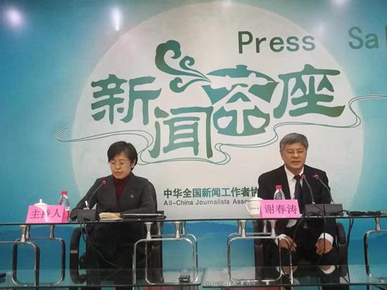 Hiệu phó trường đảng ĐCSTQ: Vấn đề người kế nhiệm nhà lãnh đạo Trung Quốc đã được giải quyết - Ảnh 1.