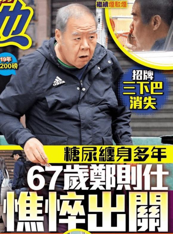 Sao Hoàng Phi Hồng: Phải đóng phim cấp 3 vì vỡ nợ và hết thời, bị bệnh tật hành hạ ở tuổi U70 - Ảnh 8.
