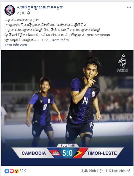 Fan Campuchia phát sốt vì chiến thắng khó tin của đội nhà trước Timor-Leste - Ảnh 1.
