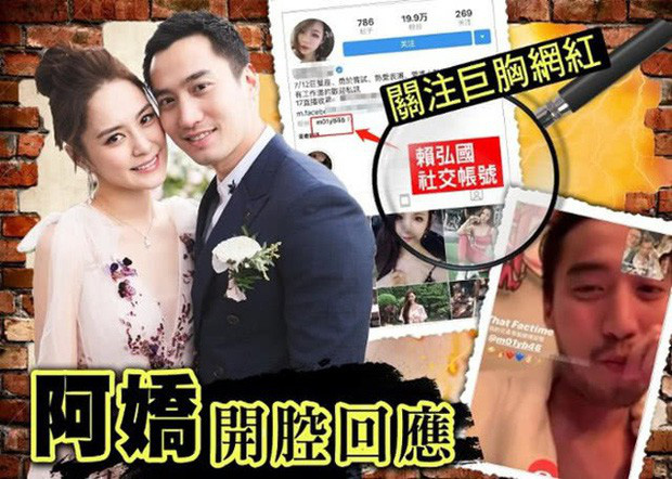 Mỹ nhân Hong Kong bị tung ảnh nóng: Kết hôn vẫn khốn đốn vì chồng mang tiếng lăng nhăng - Ảnh 9.