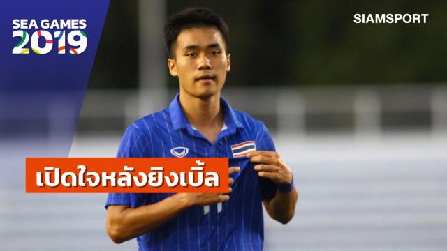 Kiatisuk hồ hởi, đăng đàn tán dương các cầu thủ sau chiến thắng của U22 Thái Lan - Ảnh 2.