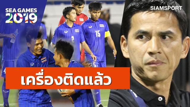 Kiatisuk hồ hởi, đăng đàn tán dương các cầu thủ sau chiến thắng của U22 Thái Lan - Ảnh 1.
