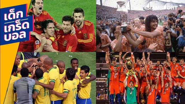 Ví đội nhà với Brazil, báo Thái Lan tin vào một màn hồi sinh ngoạn mục - Ảnh 1.