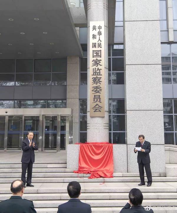 Tòa nhà không tên do quân đội bảo vệ ở Bắc Kinh trở thành nỗi khiếp sợ của quan tham TQ ra sao? - Ảnh 2.
