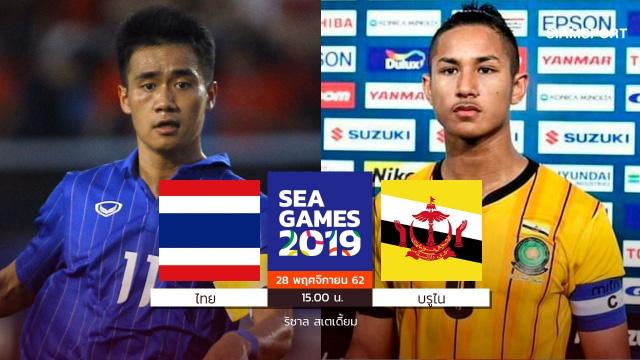 U22 Thái Lan tính đưa ra sự thay đổi lớn hòng dội mưa bàn thắng lên Brunei - Ảnh 1.