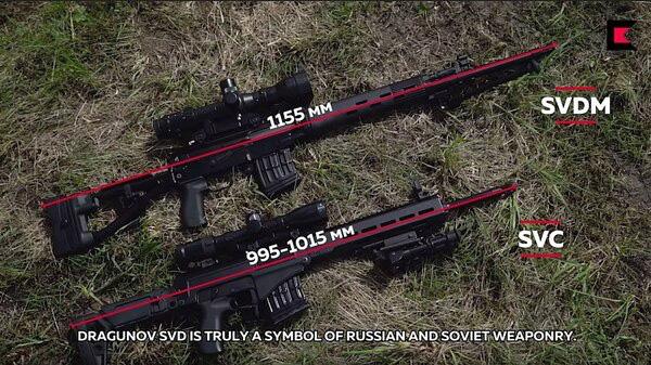 Súng bắn tỉa tối tân Nga sản xuất hàng loạt vào năm 2020: Cha đẻ súng AK có ngậm cười? - Ảnh 2.